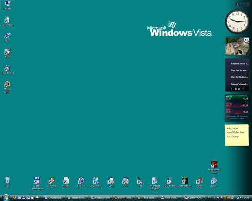Windows Vista oldschool wallpaper